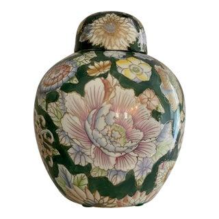 Green Floral Ginger Jar For Sale