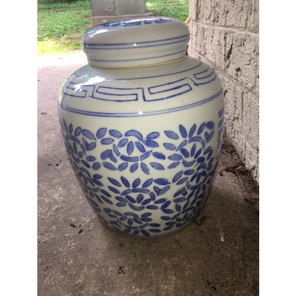 Vintage Asian Blue & White Double Happiness Ginger Jar For Sale - Image 4 of 6