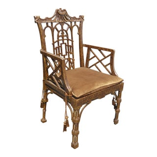 Vintage Ornate Chinese Chippendale Brown Velvet Accent Arm Chair