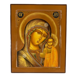 Russian Painted Gilt Lacquer Religious Icon Panel For Sale
