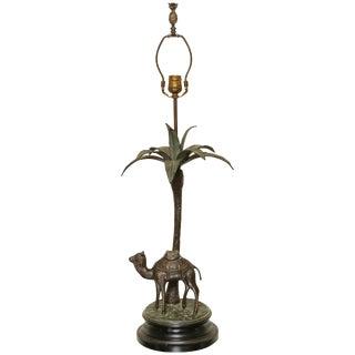 "Mid-Century Orientalist ""Camel"" Lamp For Sale"