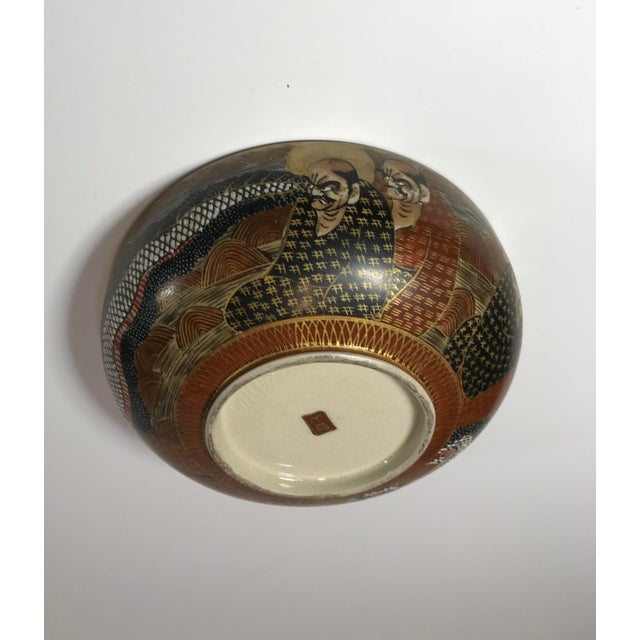 1940s Antique Japanese Satsuma Hand Painted 2 Sided Golden Porcelain Bowl For Sale - Image 10 of 13