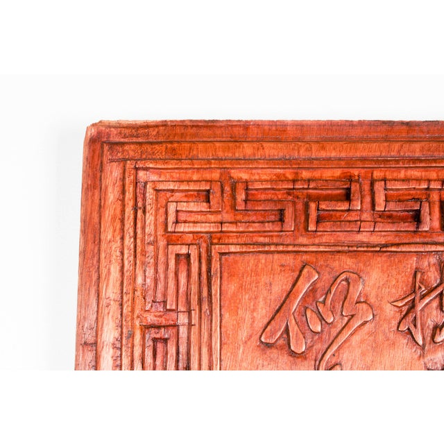 Chinese Hand-Carved Wooden Calligraphy Panels - A Pair - Image 6 of 9