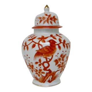 Chinese Porcelain Temple Jar