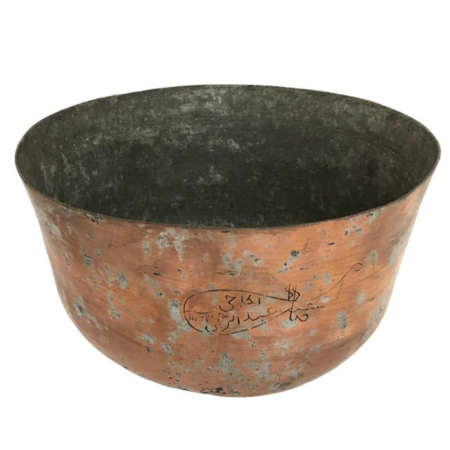 Rug & Relic, Inc. Antique Hand-Hammered Copper Bowl | Etched Ottoman-Era Bowl in Solid Copper For Sale - Image 4 of 4