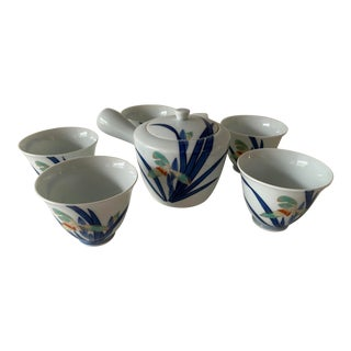 Japanese Contemporary Imaizumi Imaemon Tea Set - 6 Pieces For Sale