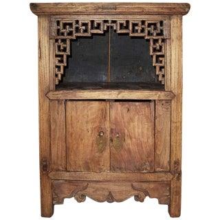 SOLD-Asian Cabinet With Fretwork