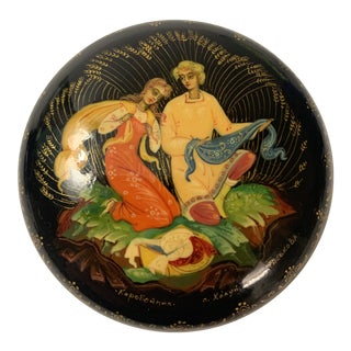 1985 Russian Hand Painted Ussr Kholui Round Lacquer Box, Signed For Sale