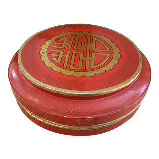 Extra Large Chinese Red and Gold Lacquered Box For Sale
