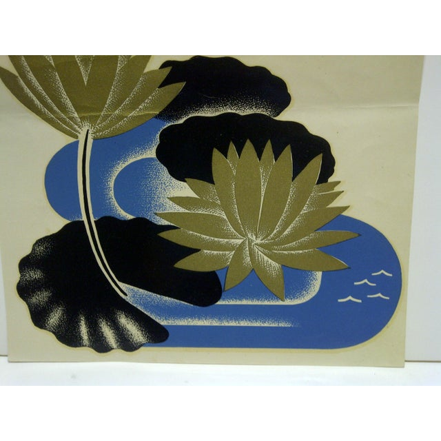Art Deco The Meyercord Co. Chicago Abstract Flower Decal / Wall Decoration For Sale - Image 3 of 5