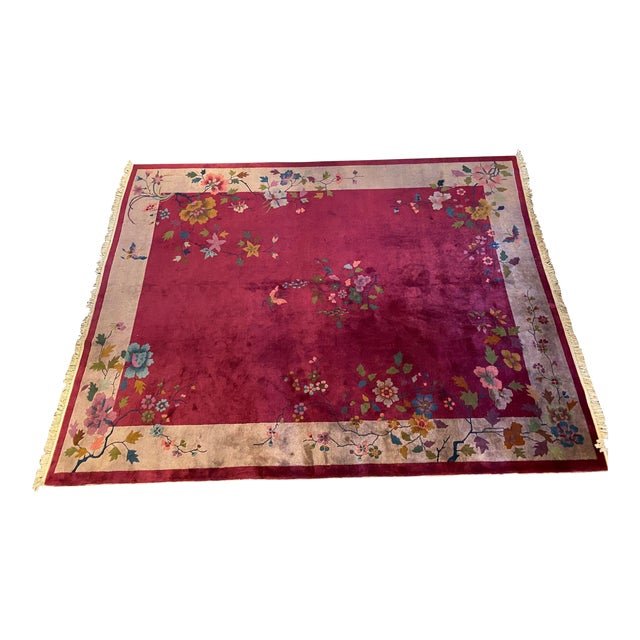 """Chinese Art Deco Rug 139"""" X 107"""" For Sale"""