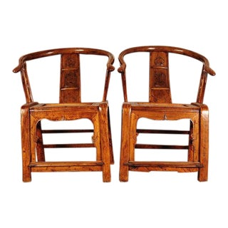 Chinese 19th C. Pair of Fabulous Carved Elm Wood Horseshoe Chairs-NICE!! For Sale