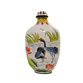 Colorful Enamel Snuff Bottle W/ Birds