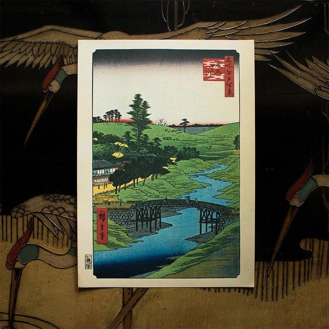 Hiroshige:100 Famous Views of Edo Furukawa River Fine Art Print Japanese Art
