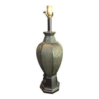 1950s Asian Solid Bronze Table Lamp