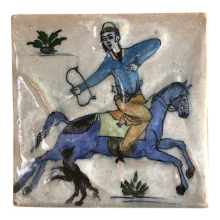 Vintage Ceramin Persian Tile For Sale