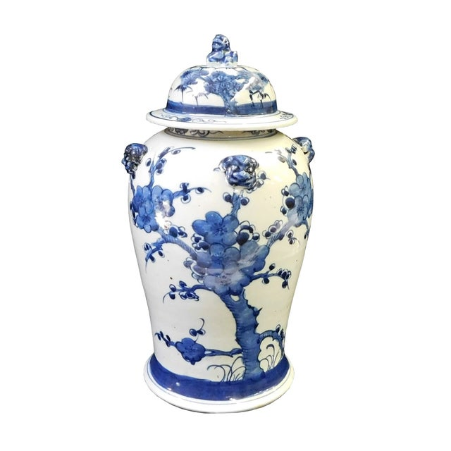 Chinese Blue & White Porcelain Jar with Scenery - Image 2 of 6