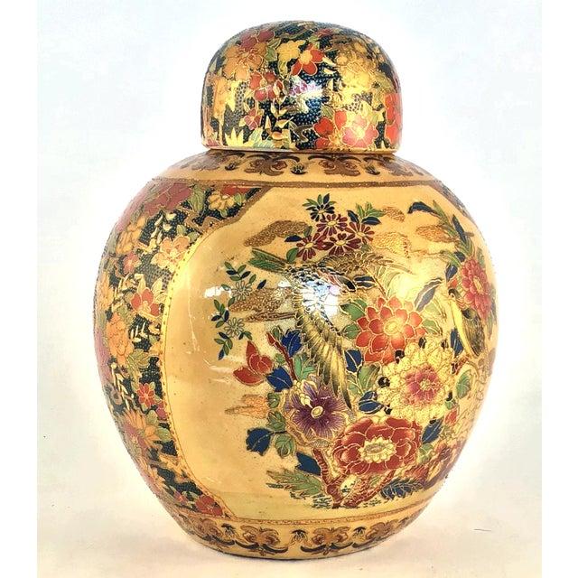 Satsuma 1900s Japanese Royal Satsuma Ginger Jar For Sale - Image 4 of 12