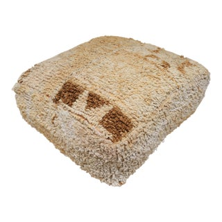 Moroccan Berber Pouf Cover For Sale