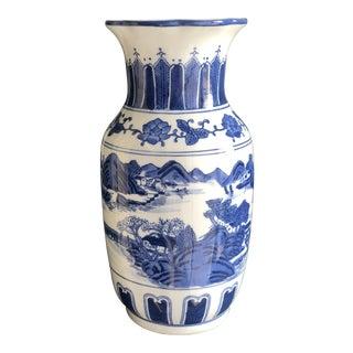 Blue & White Export Chinoiserie Vase For Sale