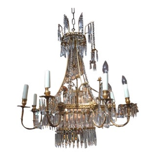 1960's Vintage Neo-Classic Brass Dore Chandalier For Sale