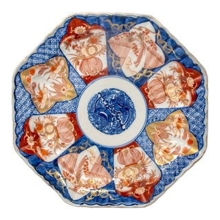 19th Century Japanese Imari Octagonal Charger Plate For Sale