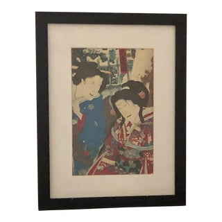 Japanese Woodblock, Circa 1880 For Sale