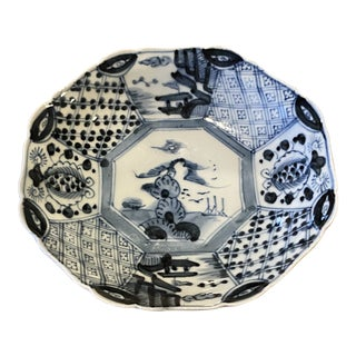 1950s Vintage Hand Painted Asian Decorative Plate For Sale