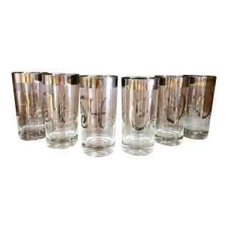 Mid-Century Silver Rimmed Glasses, Set of 6 For Sale