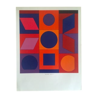 "Vintage Victor Vasarely Op Art Modernist Geometric Lithograph Print "" Alphabet v.r. "" 1960 For Sale"