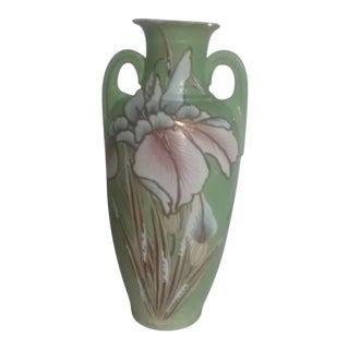 Vintage Japanese Gilded Flower Vase For Sale