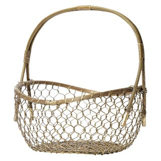 Mid Century Large Brass Weave Hand Made Basket Attr. To Christofle For Sale