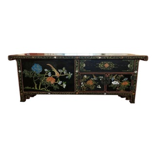1980s Chinese Black Lacquer Coffee Table For Sale