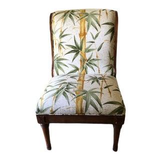 Vintage Edward Ferrell + Louis Mittman Armless Lounge Chair For Sale