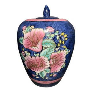 1950s Vintage Chinese Export Enameled Tobacco Leaf Ginger Jar For Sale