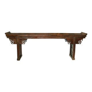 Chinese Altar Table For Sale
