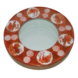 Vintage S S. Yashimamaru Japan Line Ltd Bowl For Sale