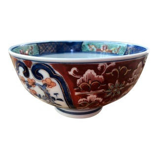 20th Century Japanese Imari Hand-Painted Catchall Bowl For Sale