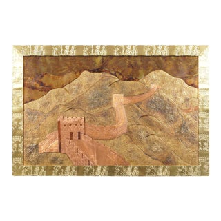 "Vintage ""Great Wall of China"" Wall Art For Sale"