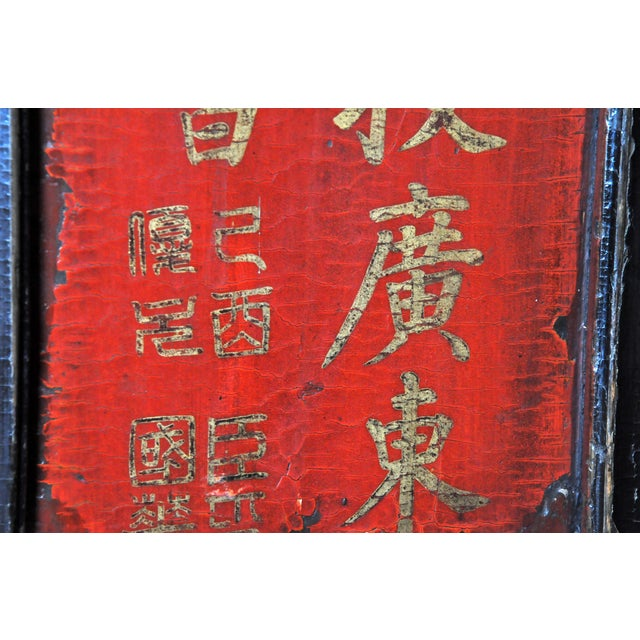 Chinese Eight-Panel Floor Screen For Sale - Image 11 of 13