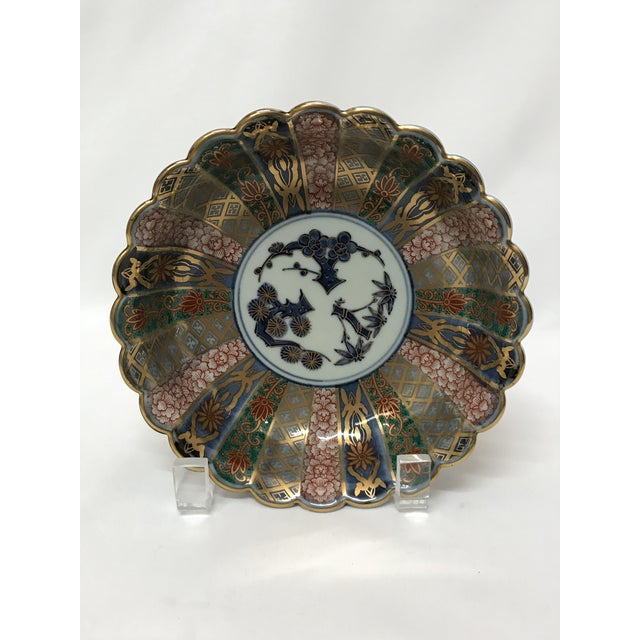 Mid 20th Century Chinese Imari Porcelain Bowl For Sale - Image 5 of 5
