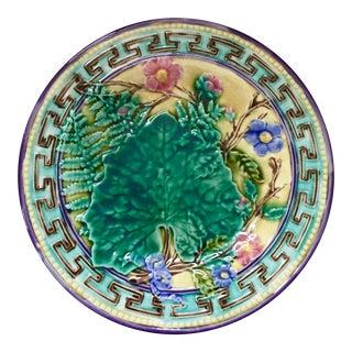 Majolica Greek Key Plate French C.1890 Choisy Le Roi