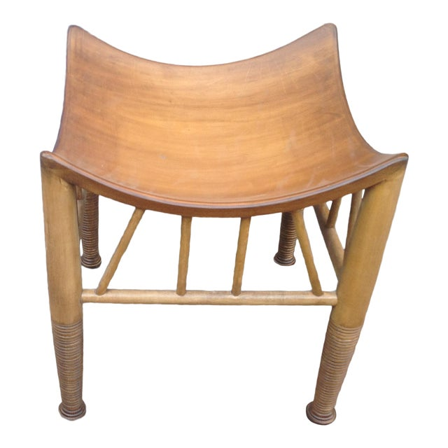 Modern Mid Century Style Stool For Sale