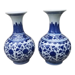 Pair Chinese Arts Craft Vases For Sale