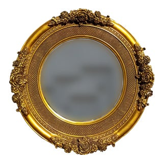 Vintage French Provincial Gold Round Wall Mantle Mirror For Sale