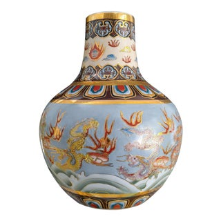 Asian Modern Ceramic Good Fortune Vase