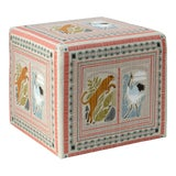 Image of Cube Ottoman in Fauna Multi For Sale