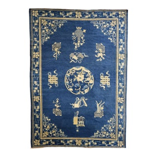 Antique Peking Carpet - 6′ × 8′6″ For Sale