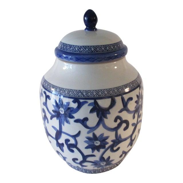 Vintage Ralph Lauren Ginger Jar in Blue and White Mandarin Blue For Sale