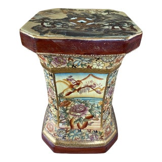 Vintage Chinoiserie Hand Painted Garden Stool For Sale